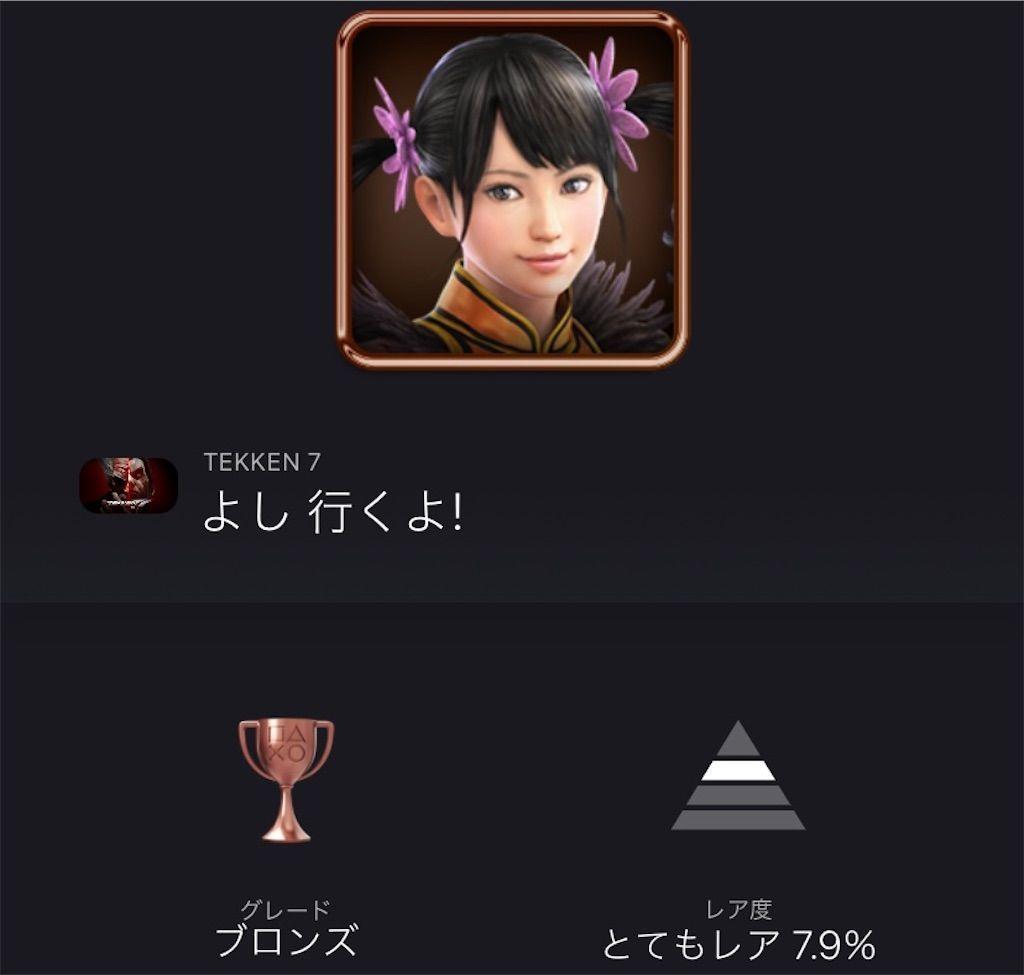 f:id:tatsutatsu2150:20210913011814j:plain