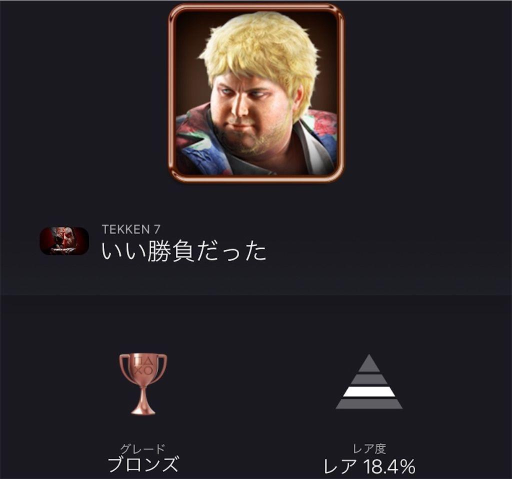 f:id:tatsutatsu2150:20210913011928j:plain