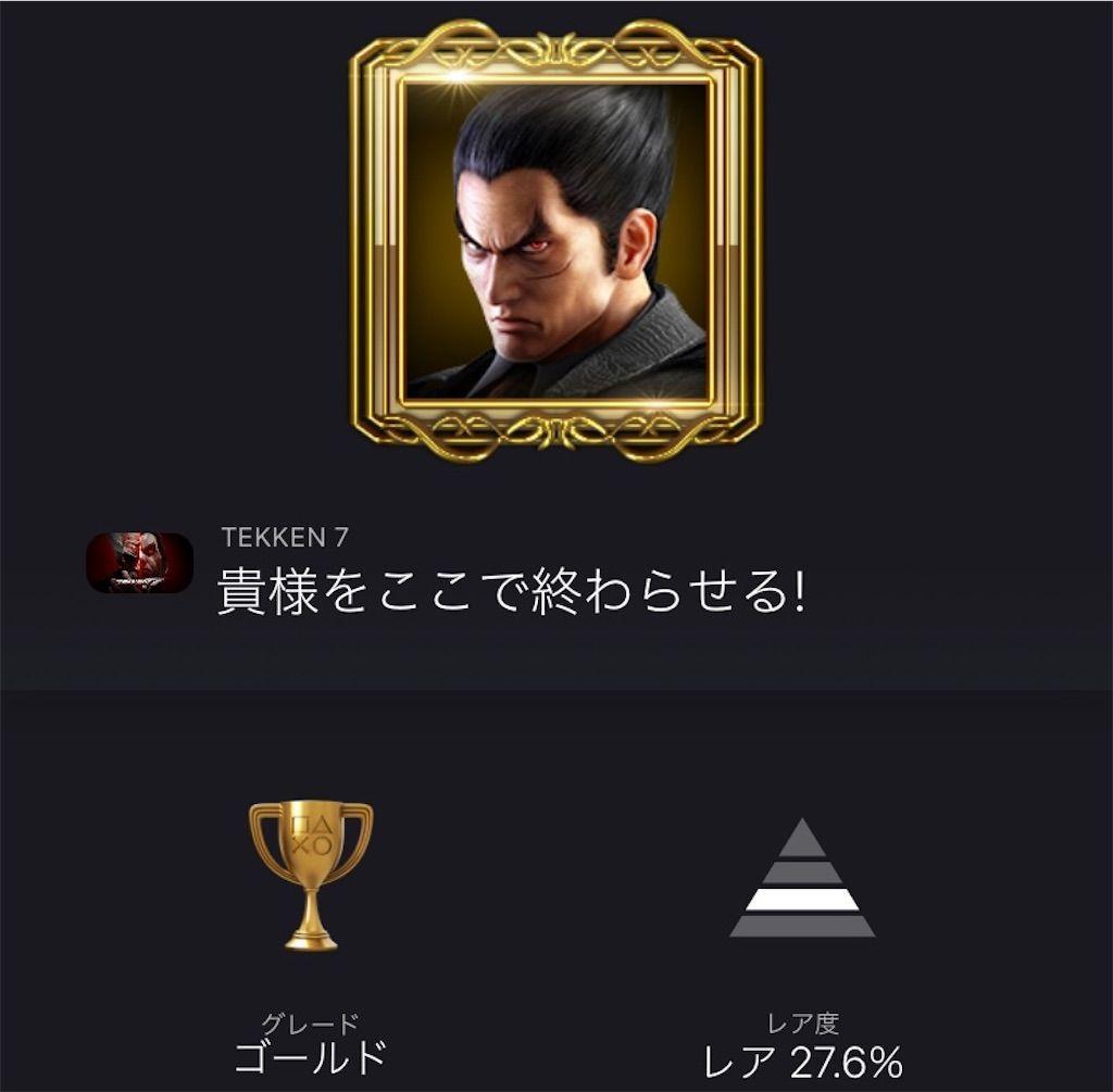 f:id:tatsutatsu2150:20210913013233j:plain
