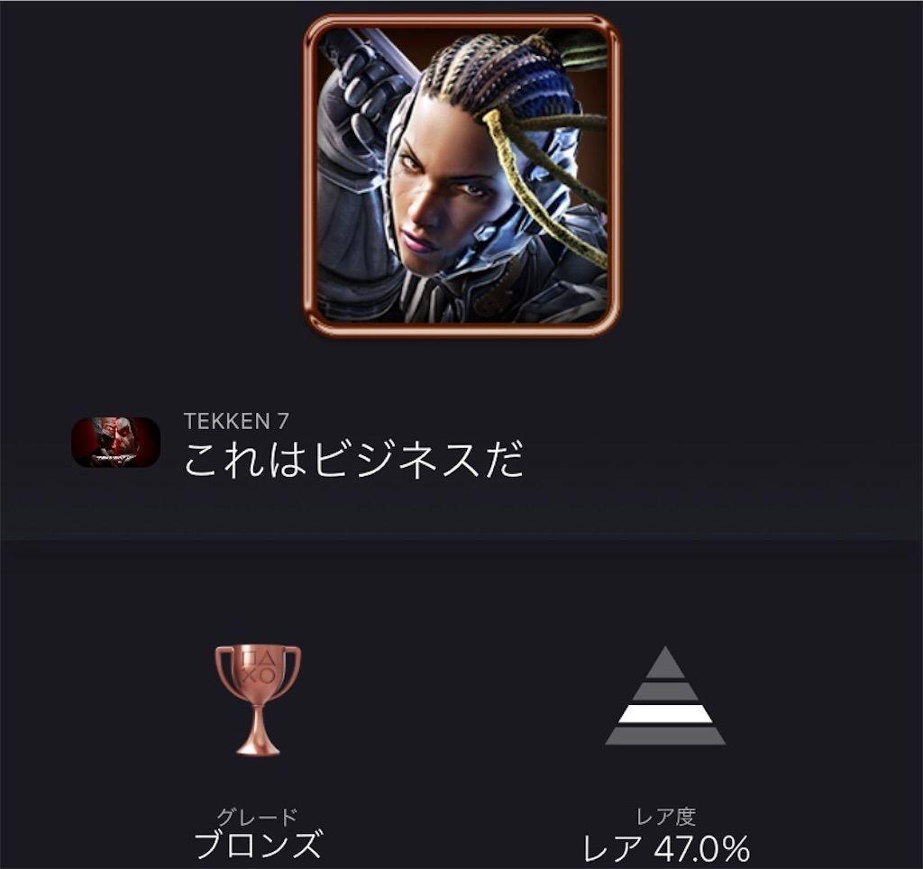 f:id:tatsutatsu2150:20210913013350j:plain