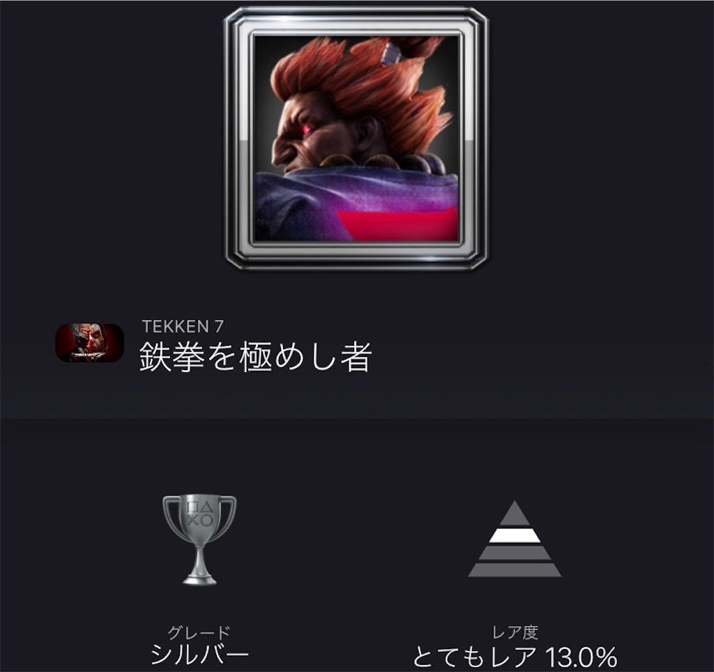 f:id:tatsutatsu2150:20210913021148j:plain