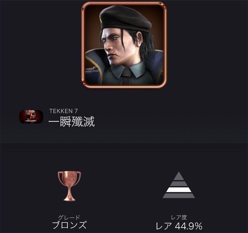 f:id:tatsutatsu2150:20210913023933j:plain
