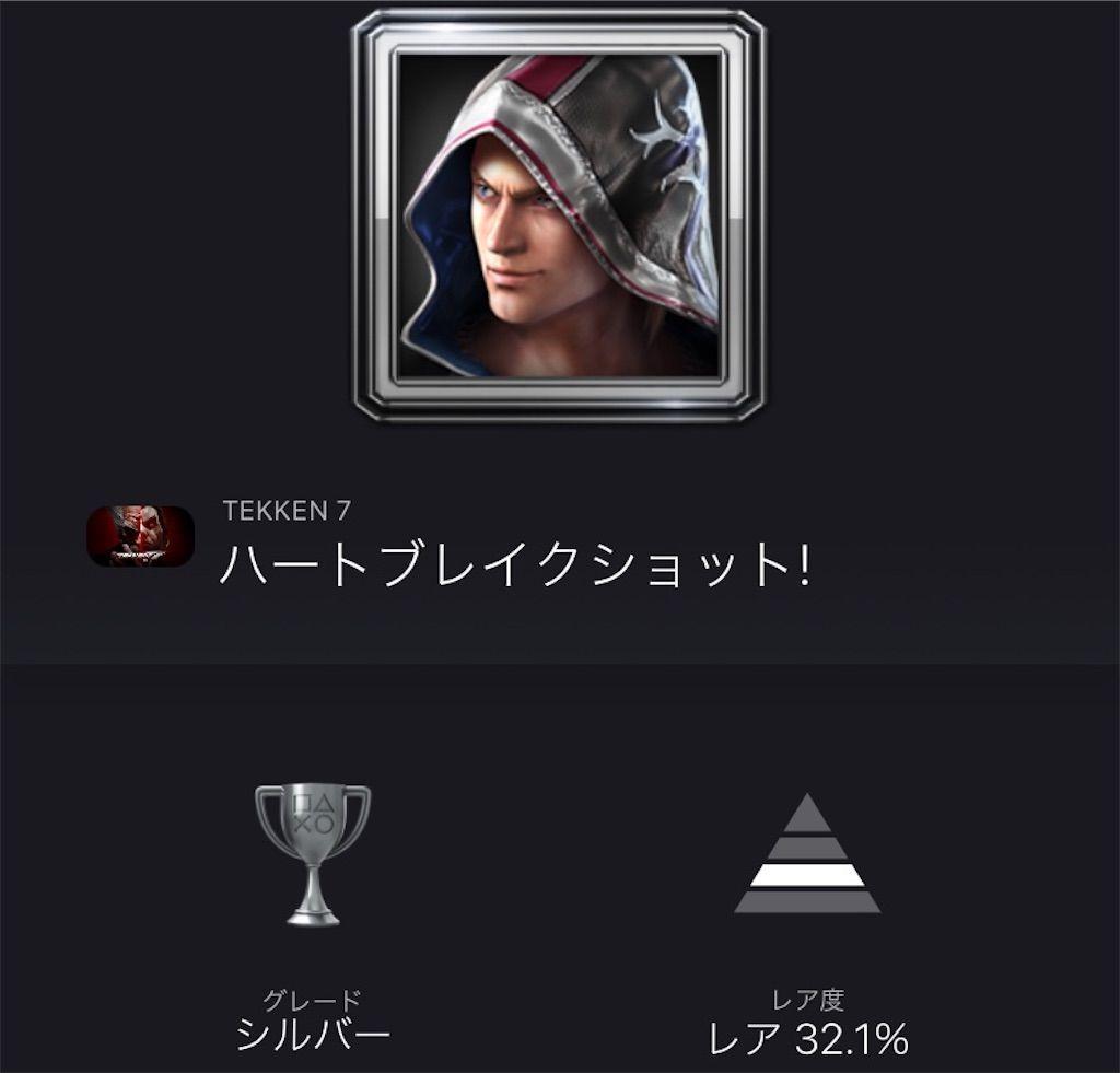 f:id:tatsutatsu2150:20210913024247j:plain