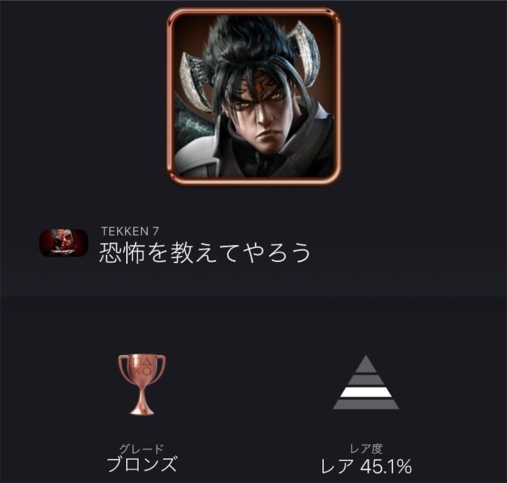 f:id:tatsutatsu2150:20210913024643j:plain