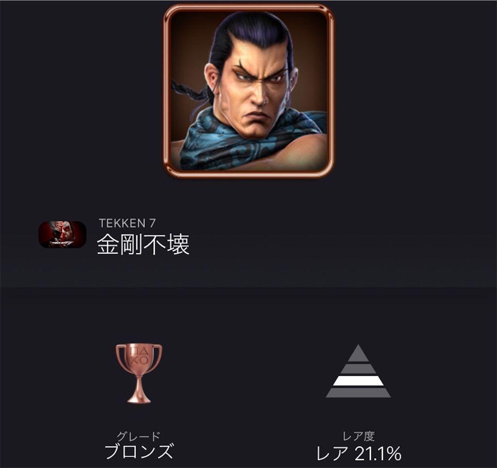 f:id:tatsutatsu2150:20210913025121j:plain