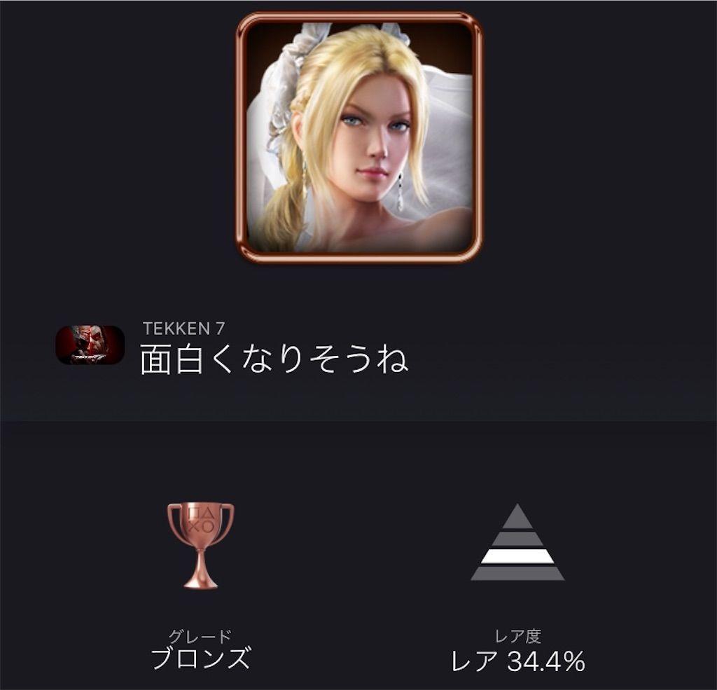 f:id:tatsutatsu2150:20210913030507j:plain