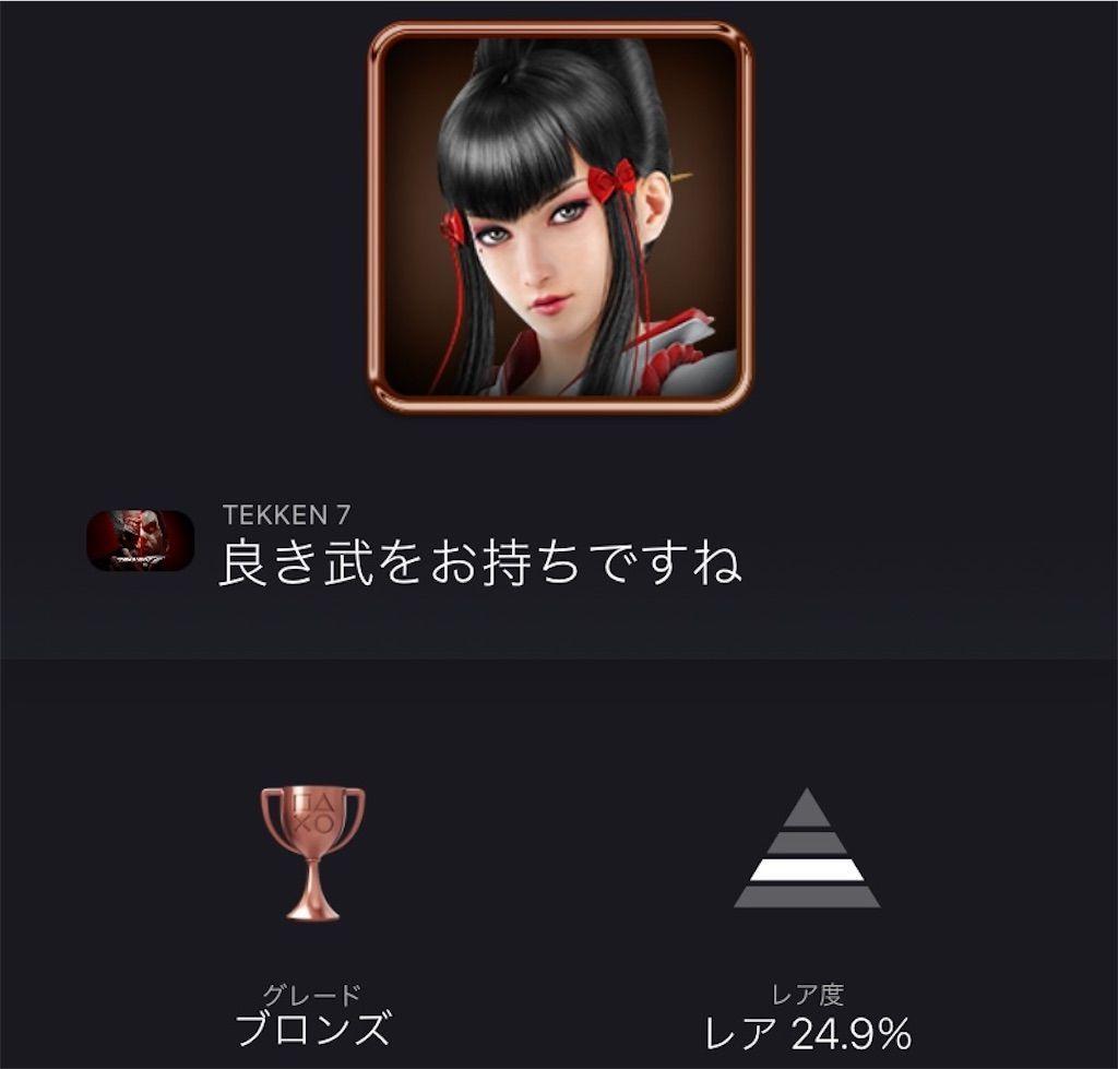f:id:tatsutatsu2150:20210913032017j:plain