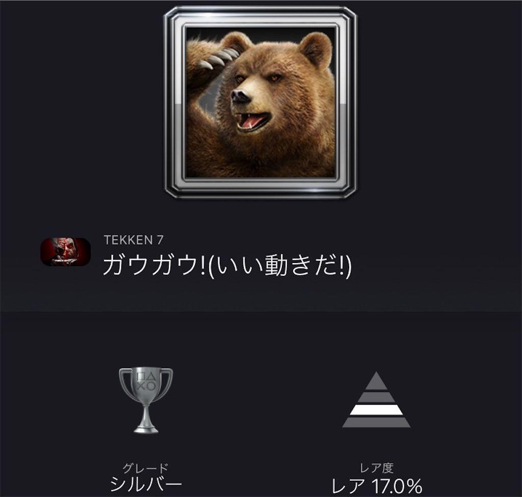 f:id:tatsutatsu2150:20210913033224j:plain