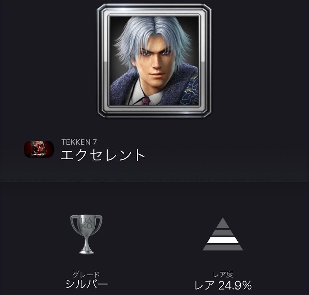 f:id:tatsutatsu2150:20210913033405j:plain