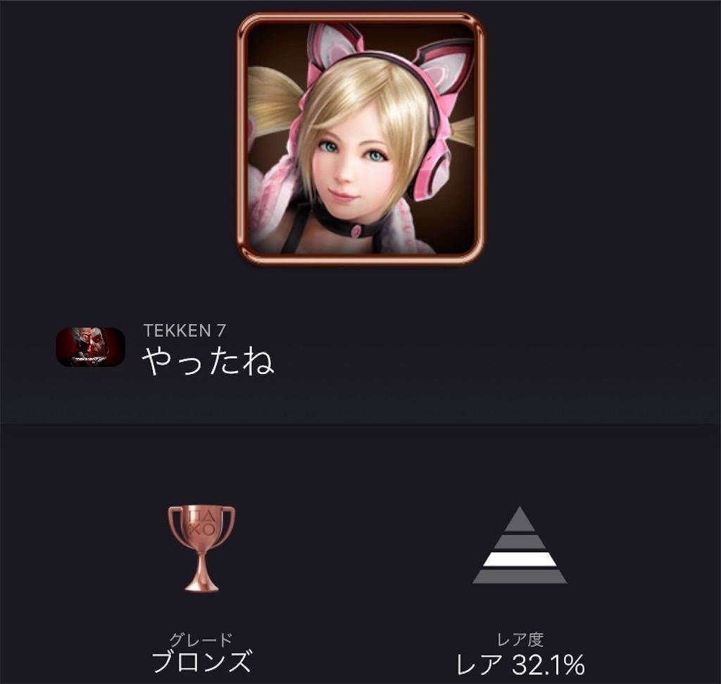 f:id:tatsutatsu2150:20210913034404j:plain