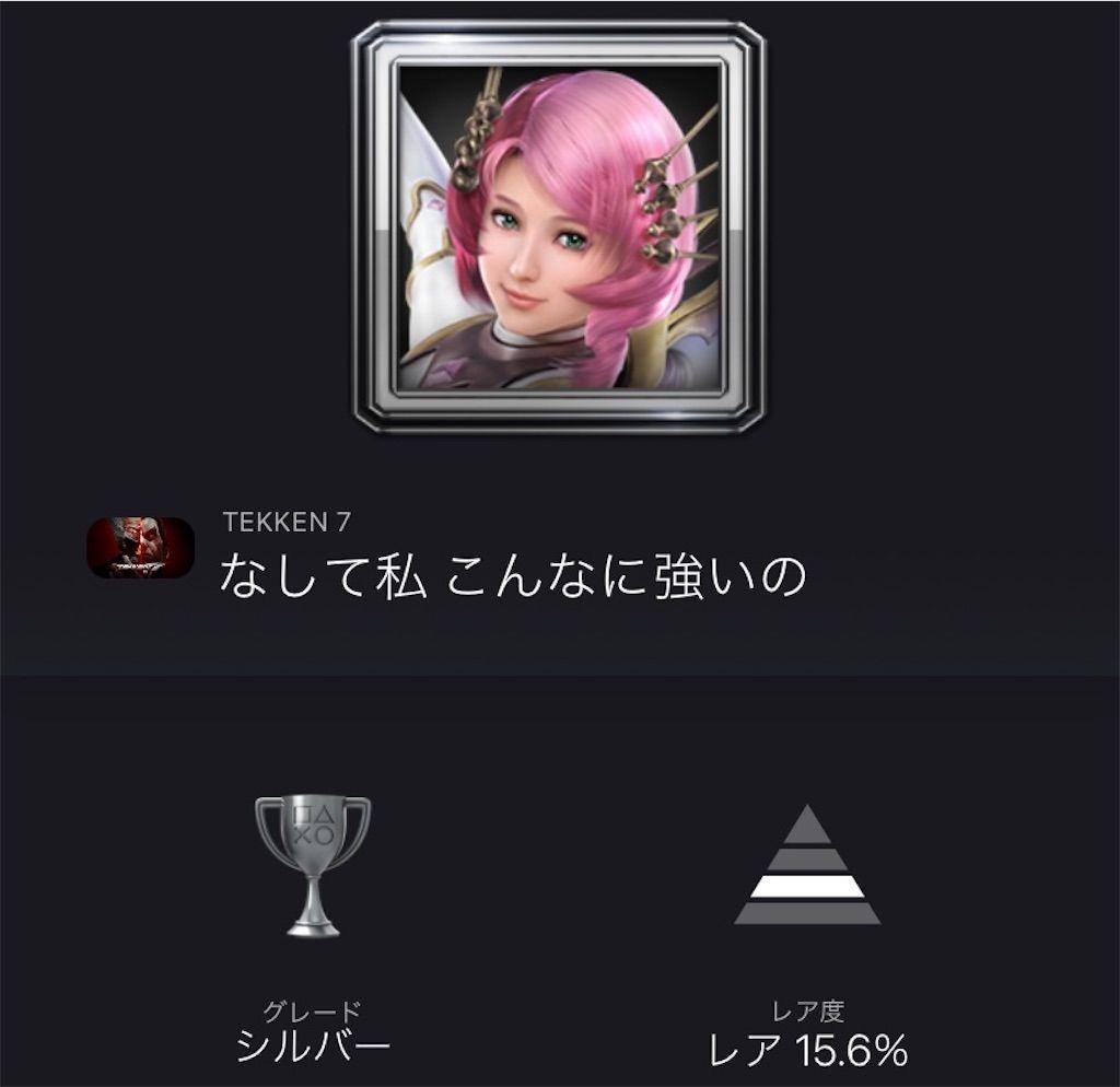 f:id:tatsutatsu2150:20210913034757j:plain