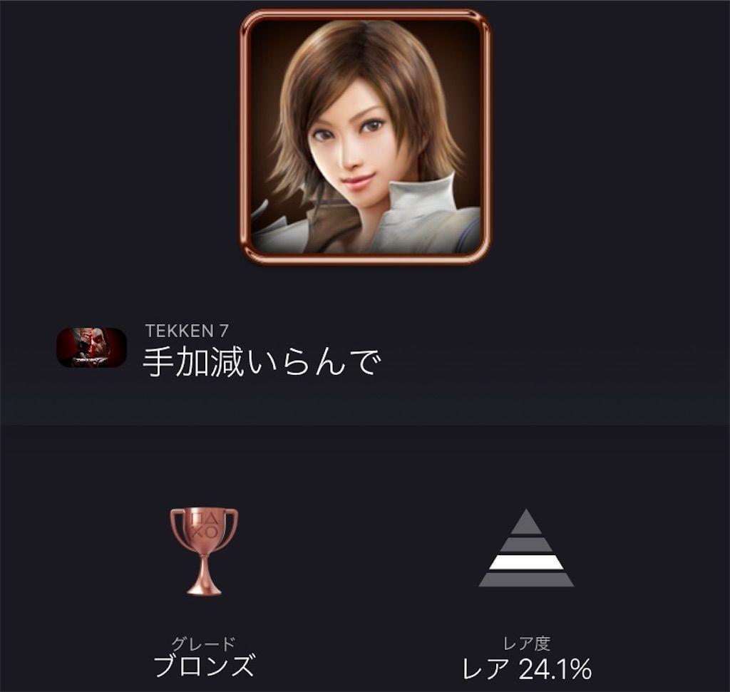 f:id:tatsutatsu2150:20210913035313j:plain