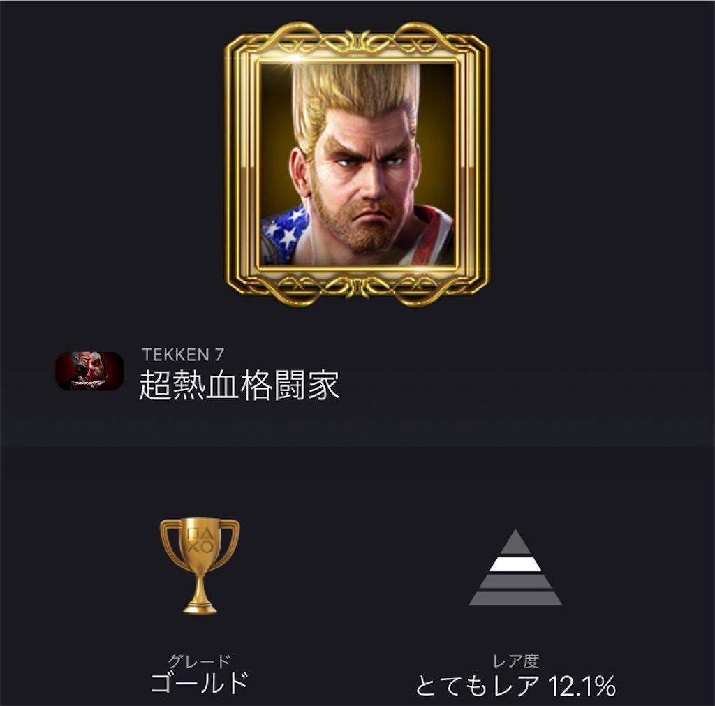 f:id:tatsutatsu2150:20210913035511j:plain