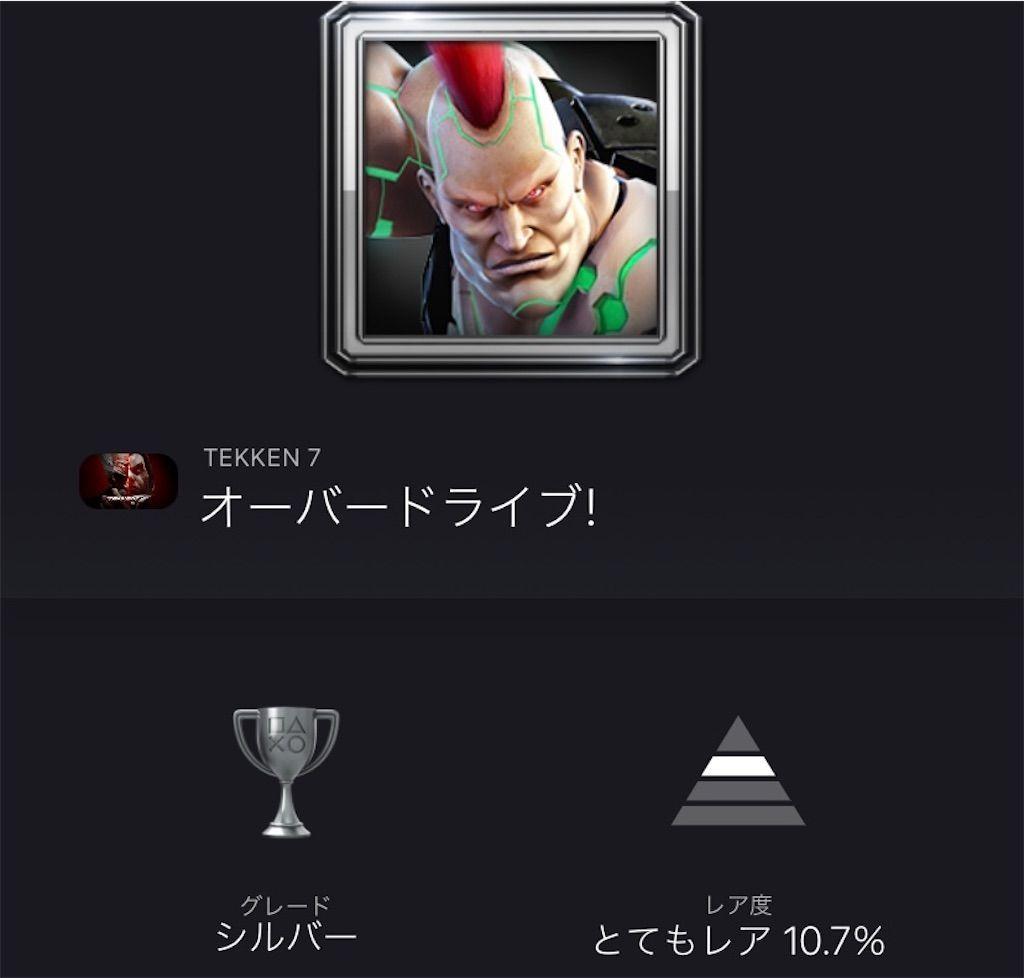 f:id:tatsutatsu2150:20210913035534j:plain