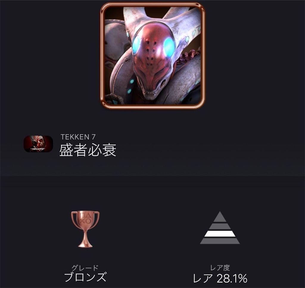 f:id:tatsutatsu2150:20210913041838j:image