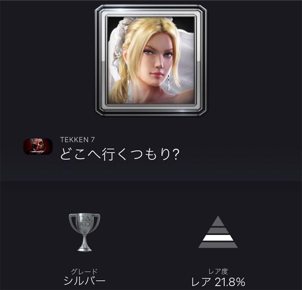f:id:tatsutatsu2150:20210913044416j:plain
