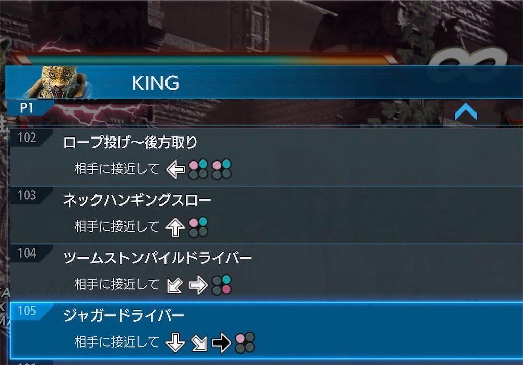 f:id:tatsutatsu2150:20210913044614j:plain