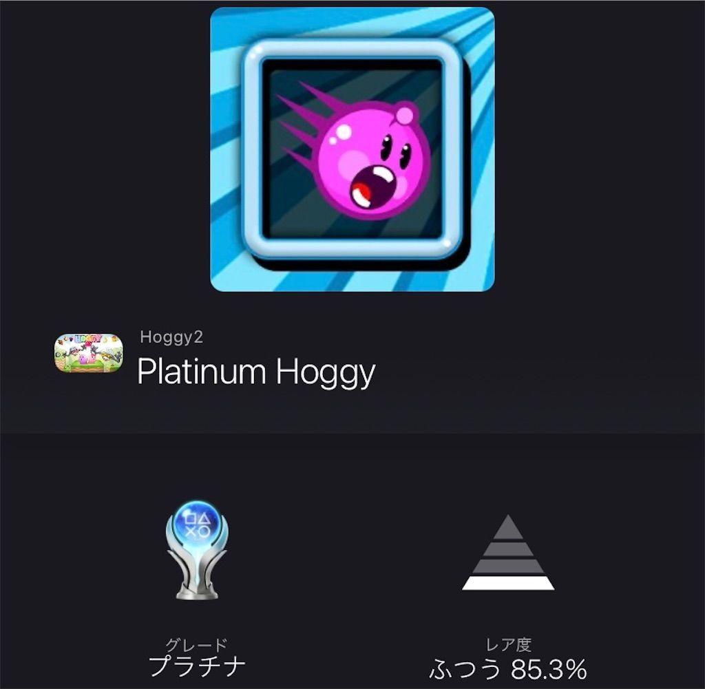 f:id:tatsutatsu2150:20210913051323j:plain