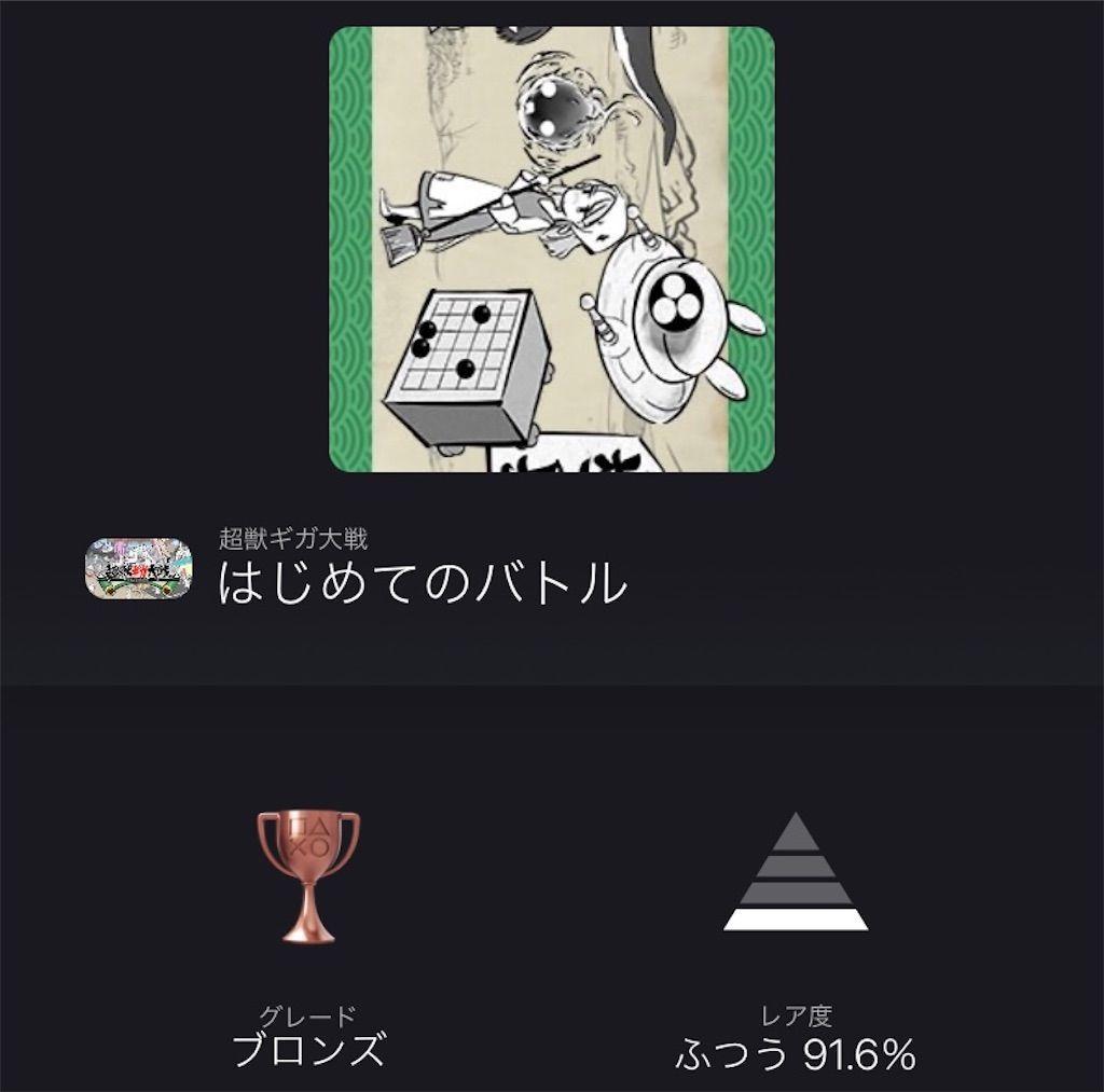 f:id:tatsutatsu2150:20210913200913j:plain