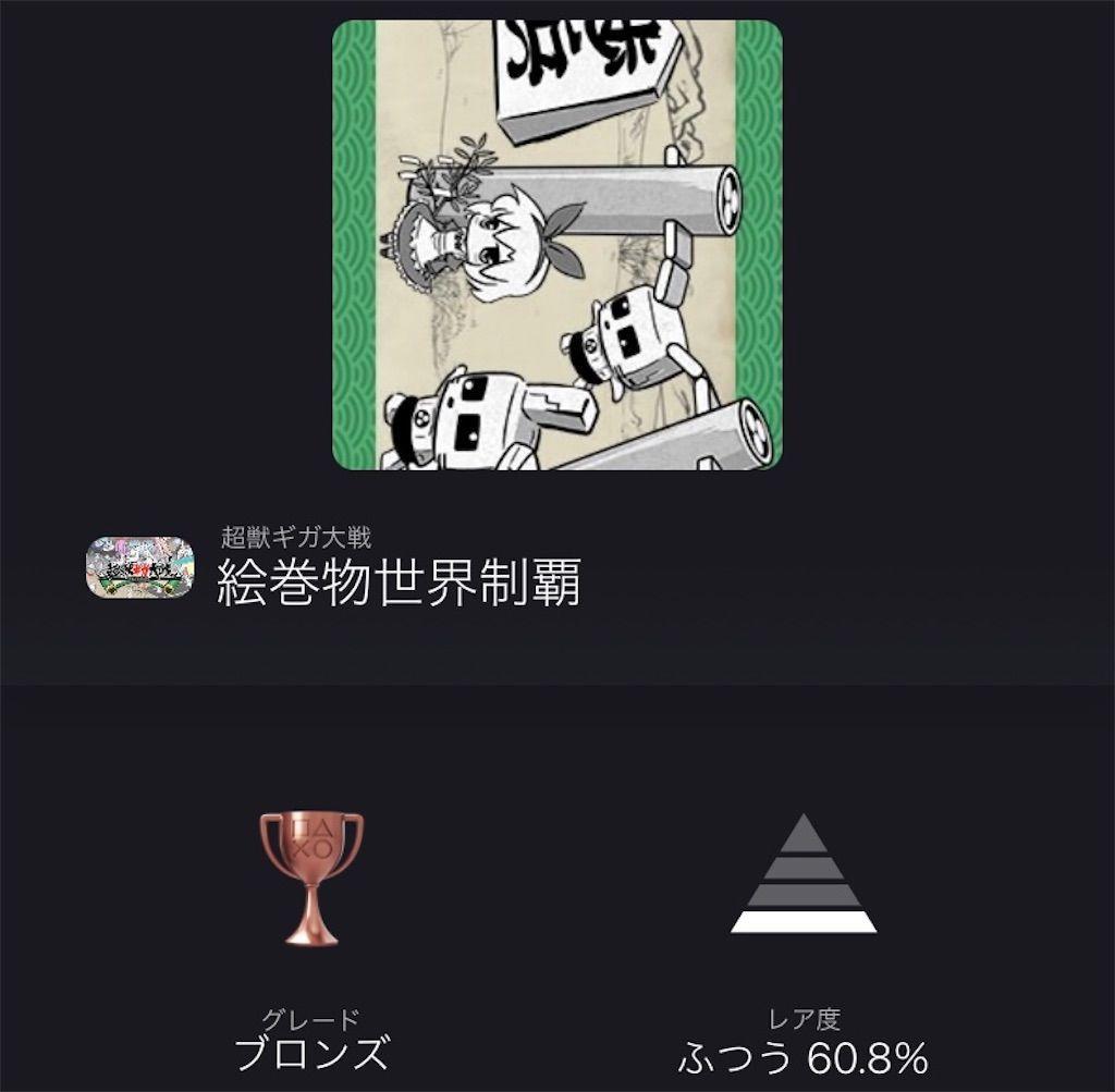 f:id:tatsutatsu2150:20210913200917j:plain