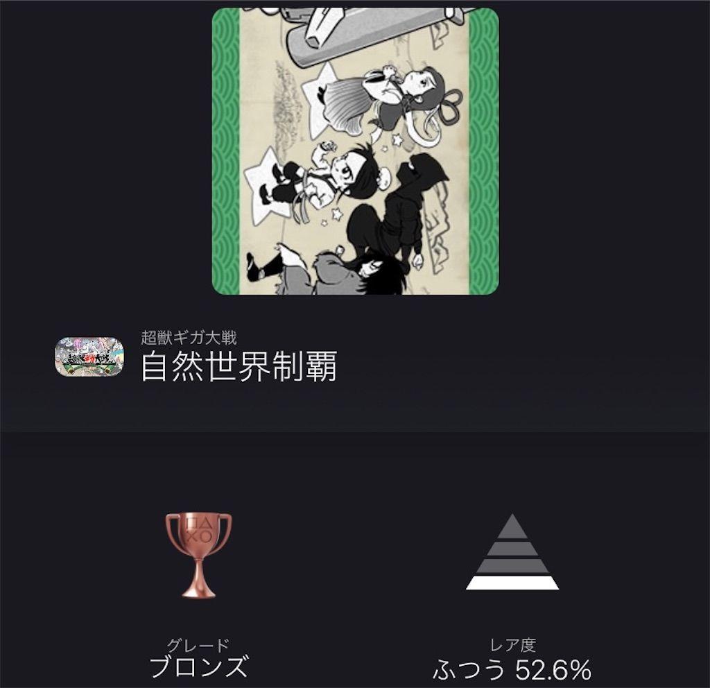 f:id:tatsutatsu2150:20210913200921j:plain