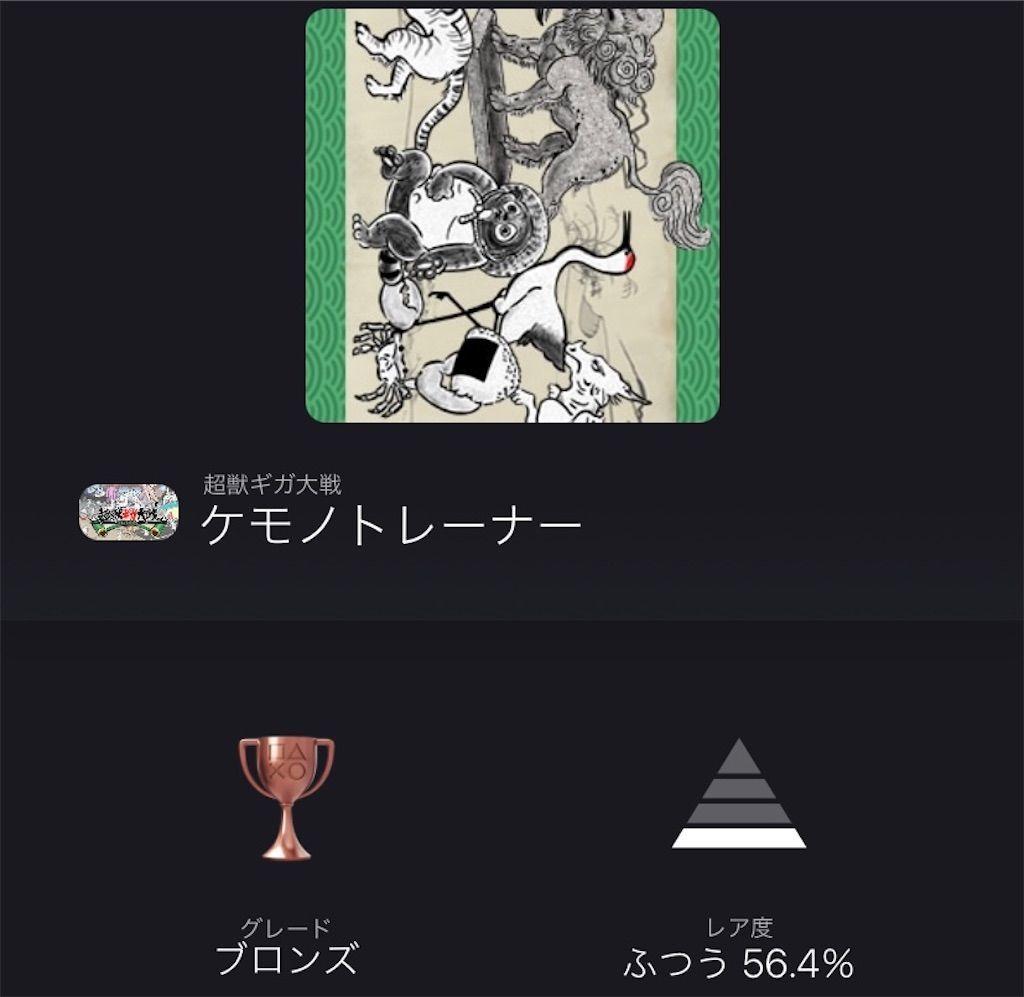 f:id:tatsutatsu2150:20210913201026j:plain
