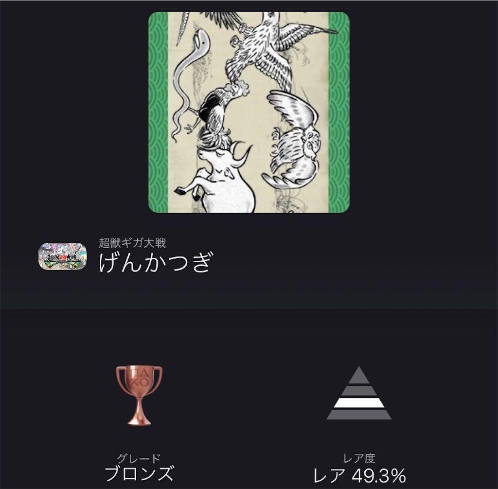 f:id:tatsutatsu2150:20210913201159j:plain