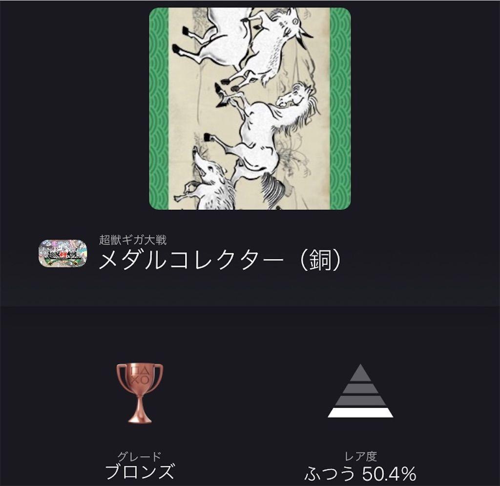 f:id:tatsutatsu2150:20210913202221j:plain