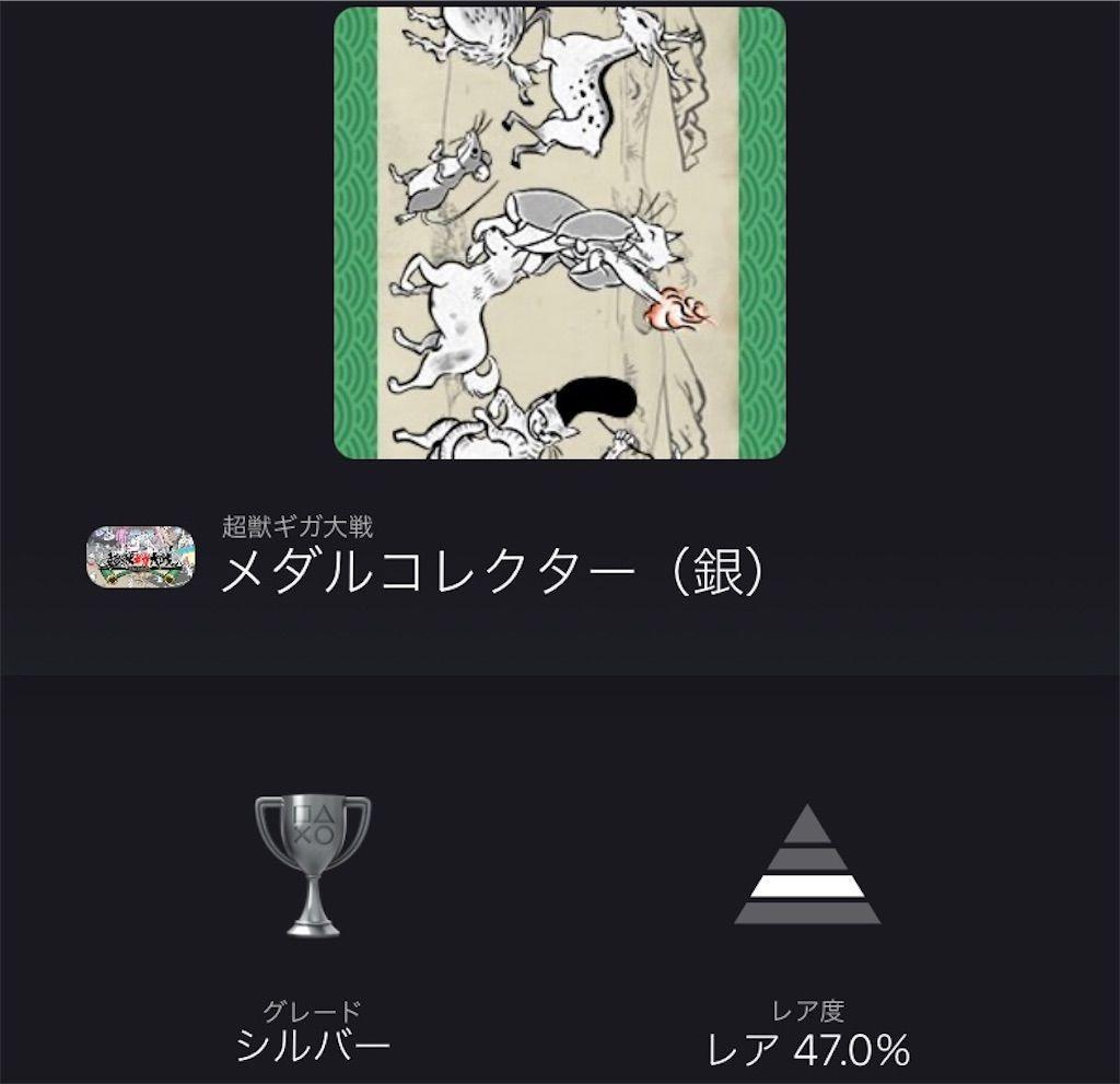 f:id:tatsutatsu2150:20210913204214j:plain