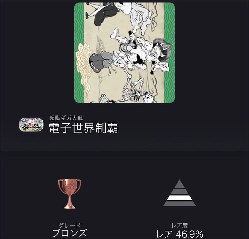 f:id:tatsutatsu2150:20210913205403j:plain