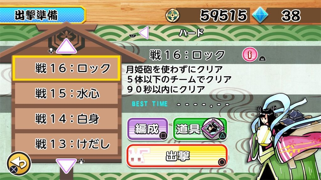 f:id:tatsutatsu2150:20210913212927j:plain