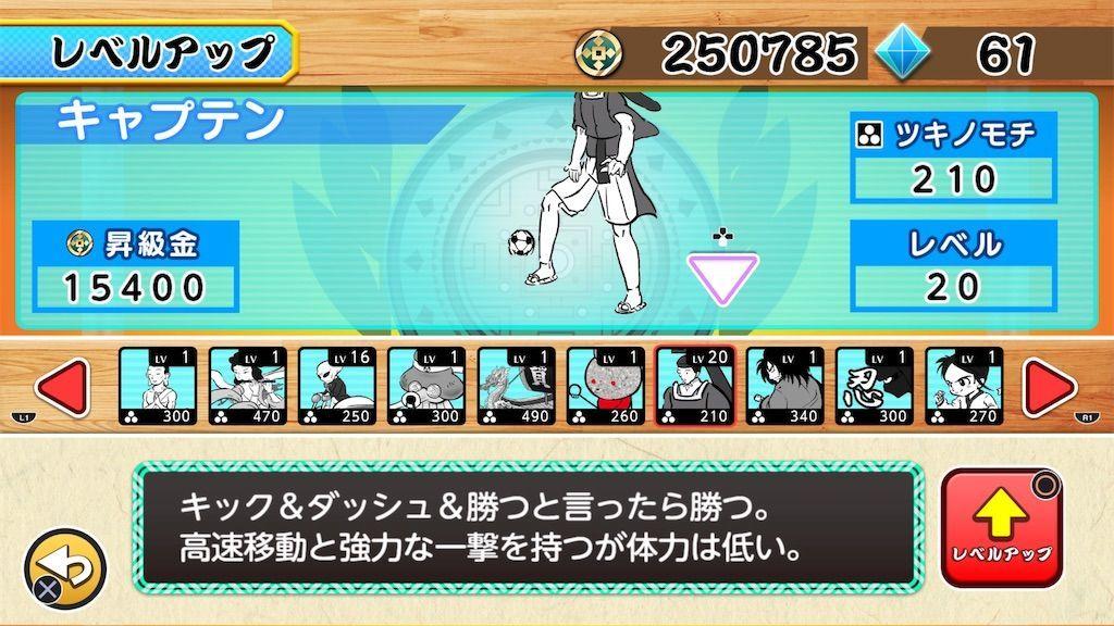 f:id:tatsutatsu2150:20210913213104j:plain