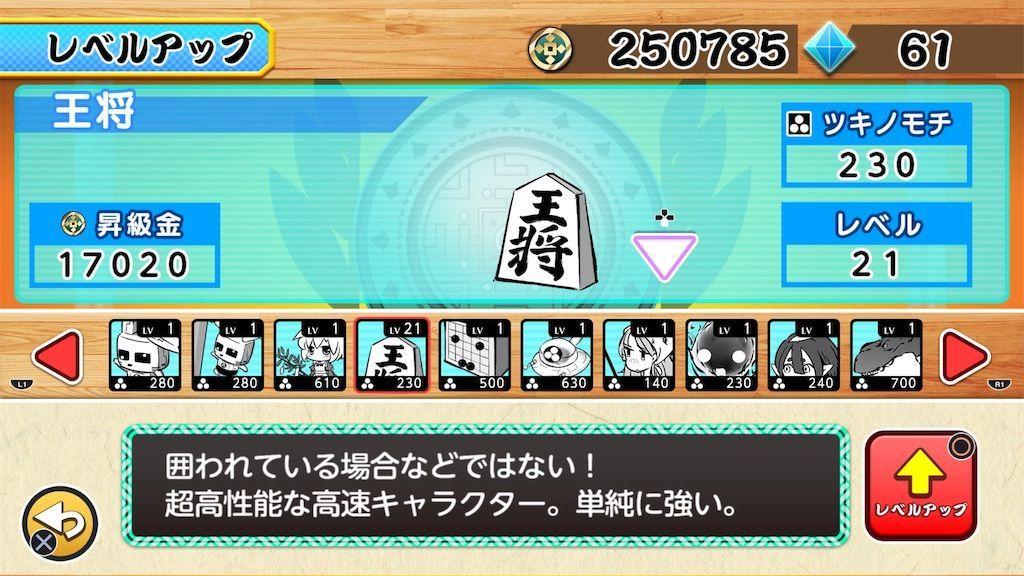 f:id:tatsutatsu2150:20210913213118j:plain