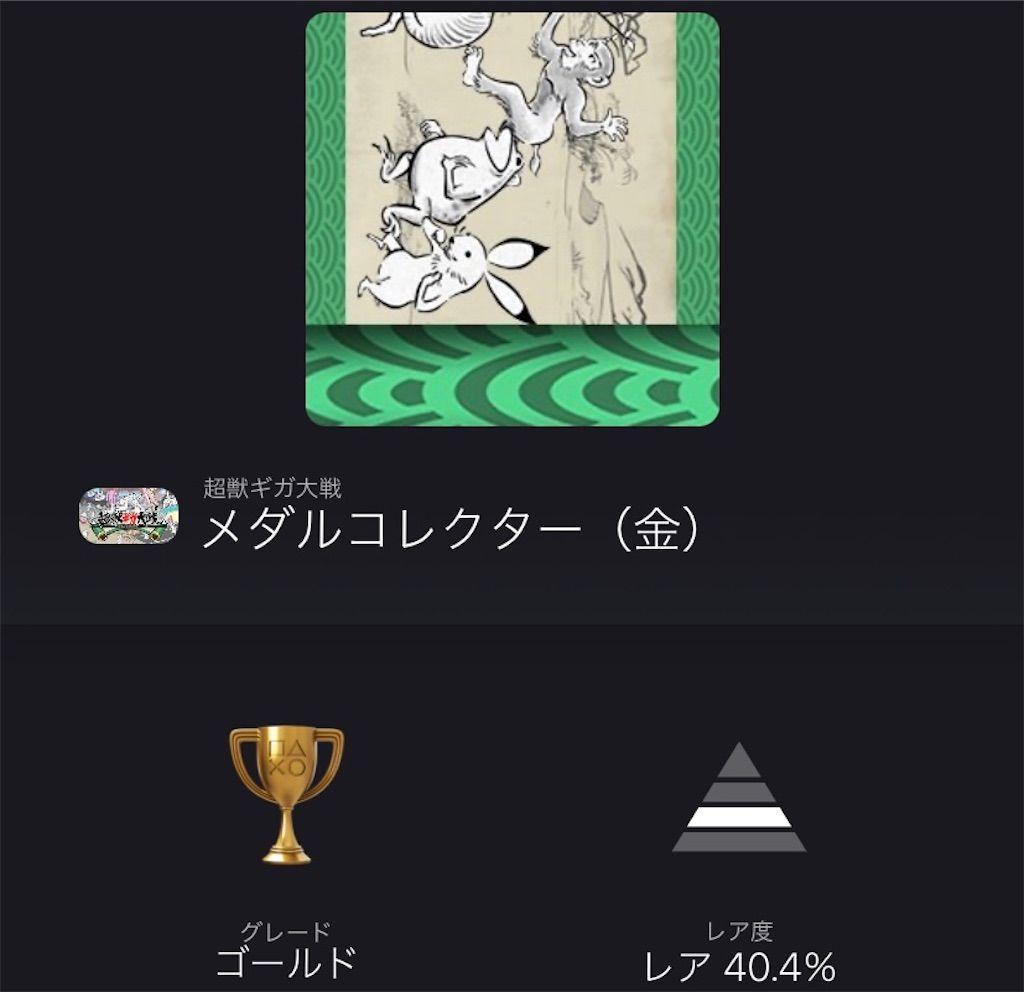 f:id:tatsutatsu2150:20210913213312j:plain