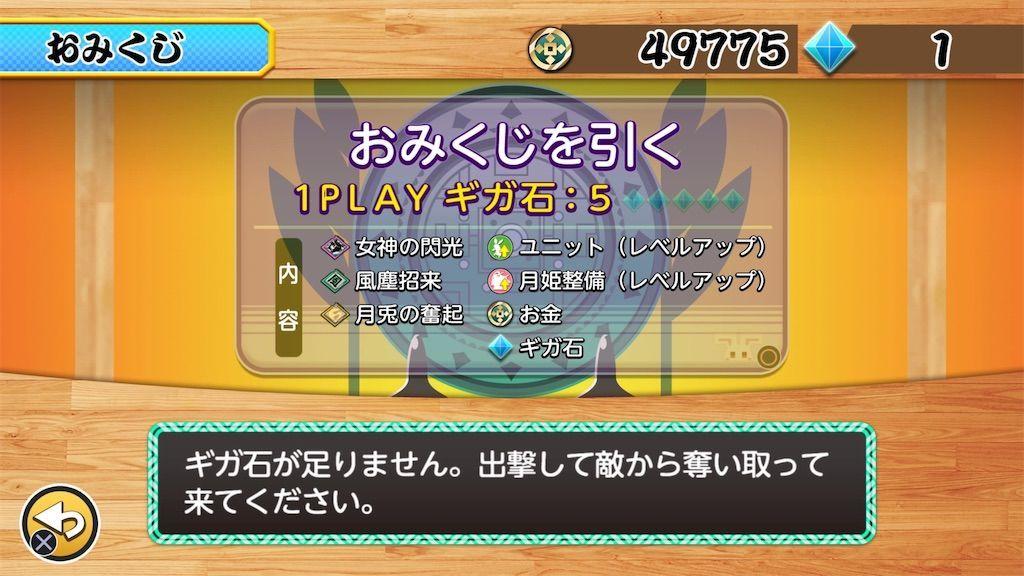f:id:tatsutatsu2150:20210913213940j:plain