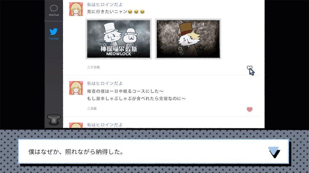 f:id:tatsutatsu2150:20210914000417j:plain