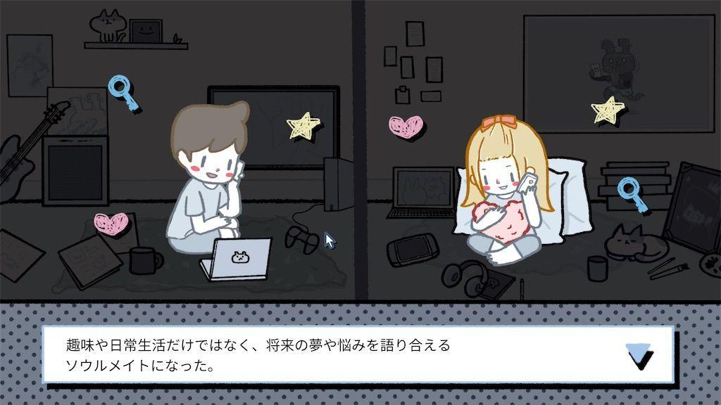 f:id:tatsutatsu2150:20210914004050j:plain