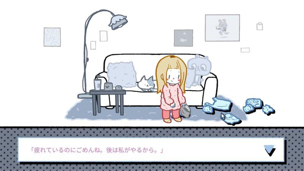 f:id:tatsutatsu2150:20210914004606j:plain