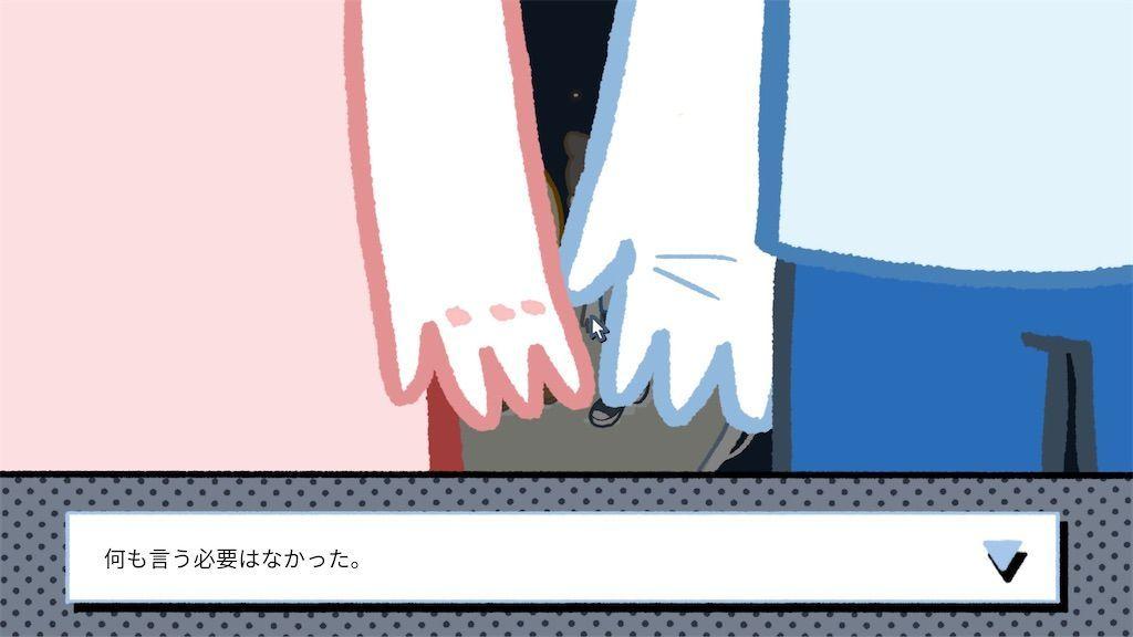 f:id:tatsutatsu2150:20210914005936j:plain