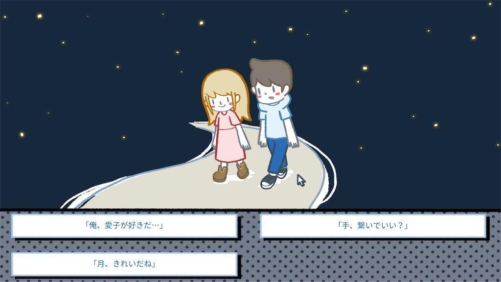 f:id:tatsutatsu2150:20210914010028j:plain
