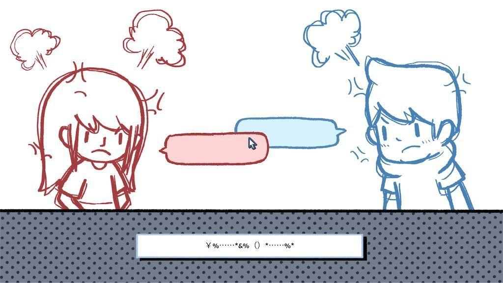 f:id:tatsutatsu2150:20210914010529j:plain