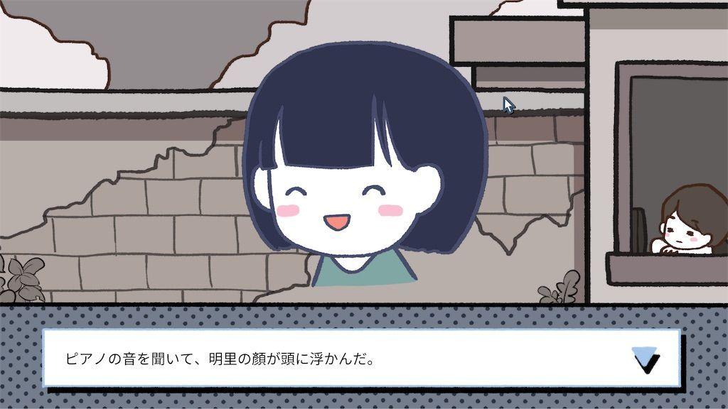 f:id:tatsutatsu2150:20210914012829j:plain