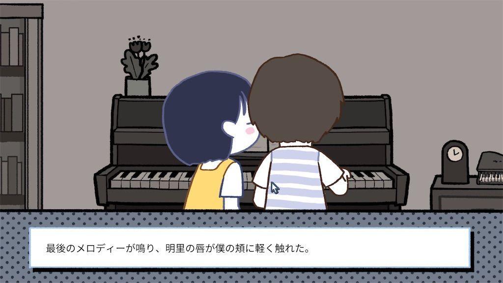 f:id:tatsutatsu2150:20210914013442j:plain