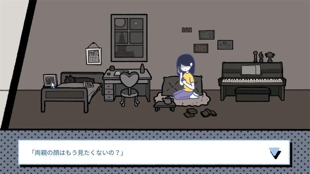 f:id:tatsutatsu2150:20210914015101j:plain