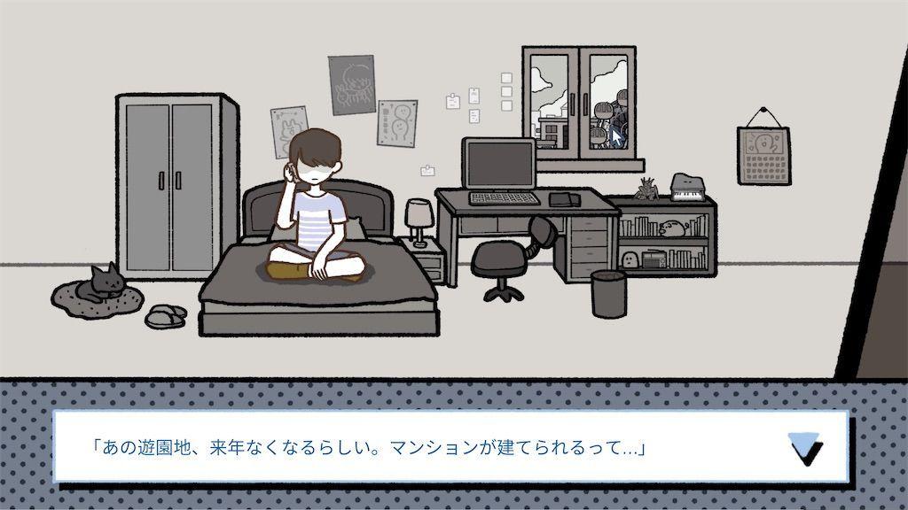f:id:tatsutatsu2150:20210914015402j:plain