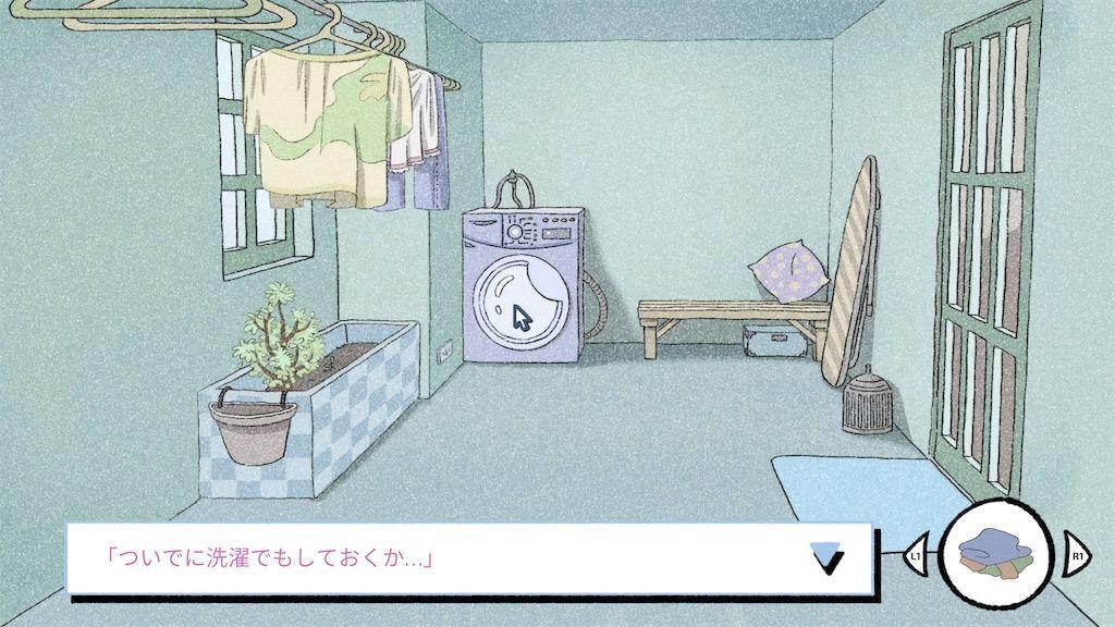 f:id:tatsutatsu2150:20210914021201j:plain