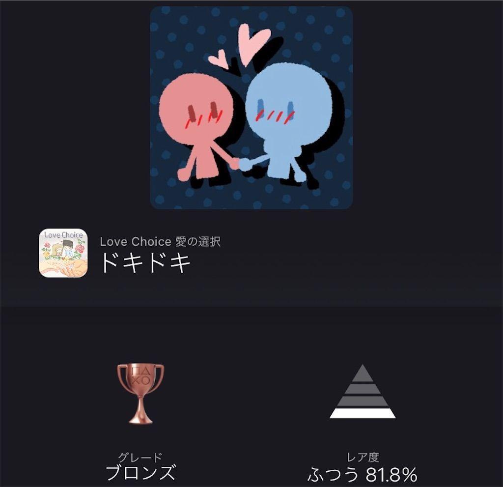f:id:tatsutatsu2150:20210914023832j:plain