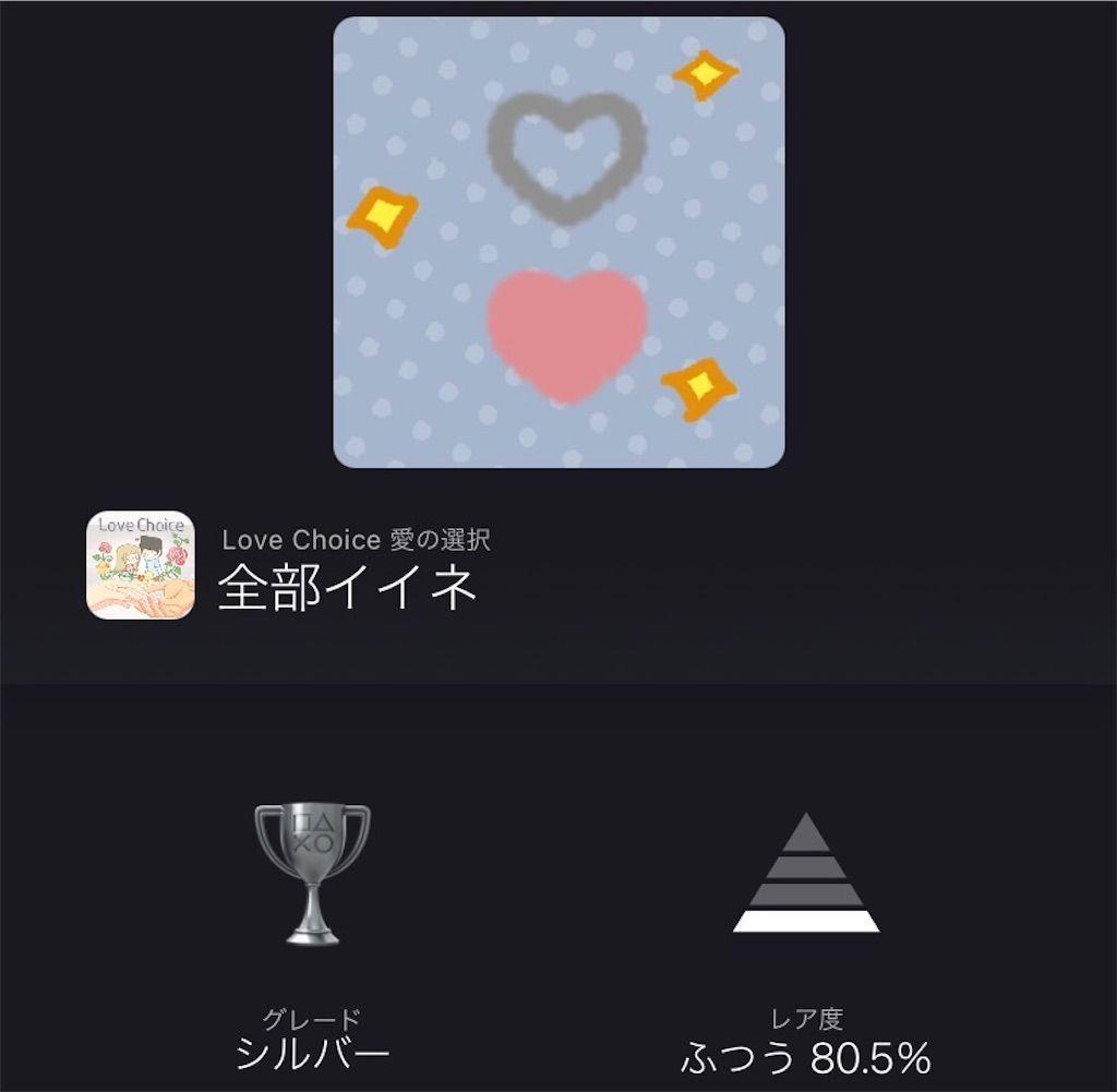 f:id:tatsutatsu2150:20210914023842j:plain
