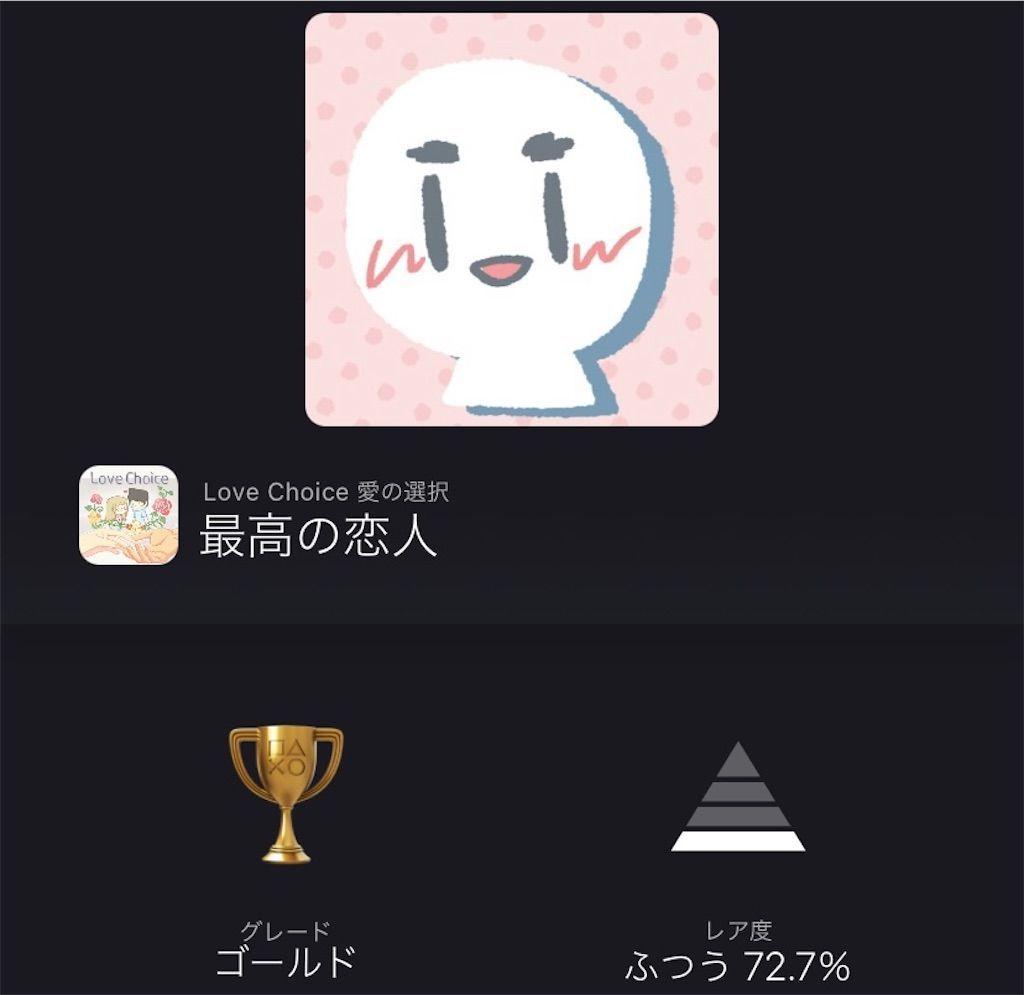 f:id:tatsutatsu2150:20210914023855j:plain