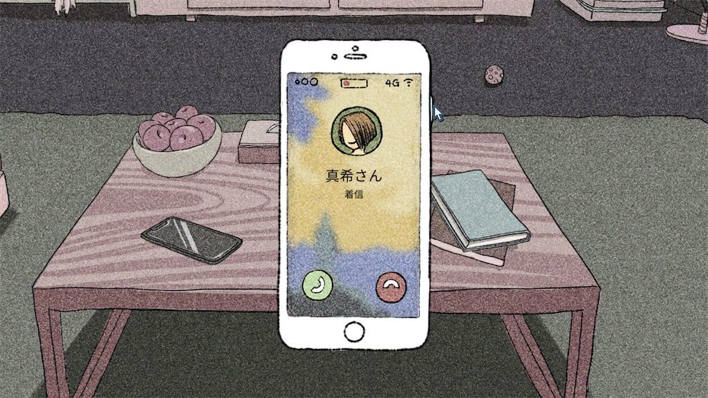 f:id:tatsutatsu2150:20210914024105j:plain
